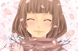 Rating: Safe Score: 57 Tags: brown_hair close mitsunari petals sayoko sayonara_memories scarf tears User: HawthorneKitty