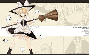 Rating: Safe Score: 29 Tags: blonde_hair dress gloves hat kirisame_marisa short_hair takaharu touhou watermark witch witch_hat zoom_layer User: atlantiza