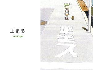 Rating: Safe Score: 8 Tags: animal azuma_kiyohiko cat koiwai_yotsuba white yotsubato! User: Oyashiro-sama