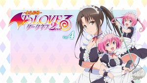 Rating: Safe Score: 45 Tags: breast_hold breasts brown_eyes brown_hair dress fang headphones kujou_rin logo long_hair maid momo_velia_deviluke nana_asta_deviluke pink_hair ponytail purple_eyes ribbons short_hair skirt_lift tagme_(artist) thighhighs to_love_ru to_love_ru_darkness twintails User: RyuZU