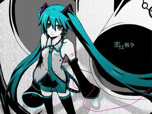 Rating: Safe Score: 39 Tags: akatsuki_yakyou hatsune_miku koi_wa_sensou_(vocaloid) vocaloid User: anaraquelk2