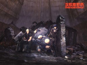 Rating: Safe Score: 24 Tags: batou ghost_in_the_shell kusanagi_motoko tachikoma User: Oyashiro-sama