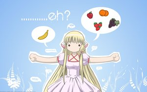 Rating: Questionable Score: 16 Tags: chii chobits User: gnarf1975