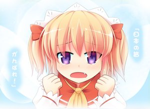 Rating: Safe Score: 22 Tags: blonde_hair fang niiya purple_eyes short_hair sunny_milk touhou twintails User: SciFi