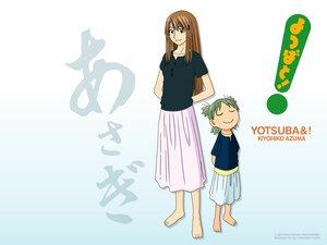 Rating: Safe Score: 17 Tags: ayase_asagi gradient koiwai_yotsuba yotsubato! User: Oyashiro-sama