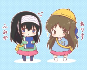 Rating: Safe Score: 14 Tags: 2girls black_hair blue_eyes blush book brown_eyes brown_hair chibi hat headband idolmaster idolmaster_cinderella_girls kneehighs long_hair mitarashi_neko pantyhose sagisawa_fumika school_uniform socks tachibana_arisu User: otaku_emmy