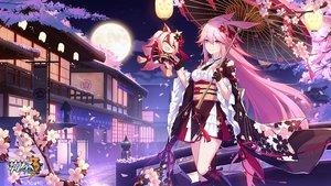 Rating: Safe Score: 133 Tags: animal_ears building cherry_blossoms flowers higokumaru honkai_impact japanese_clothes logo lolita_fashion tagme_(artist) umbrella yae_sakura_(benghuai_xueyuan) User: BattlequeenYume