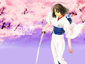 Rating: Safe Score: 12 Tags: kara_no_kyoukai sword type-moon weapon User: Oyashiro-sama