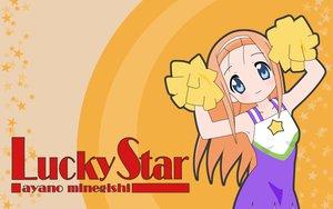 Rating: Safe Score: 6 Tags: cheerleader duplicate lucky_star minegishi_ayano User: Oyashiro-sama