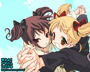 Rating: Safe Score: 11 Tags: 2girls tagme twintails User: Oyashiro-sama