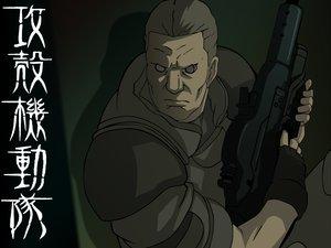 Rating: Safe Score: 1 Tags: batou ghost_in_the_shell gun weapon User: Oyashiro-sama
