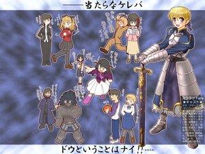 Rating: Safe Score: 12 Tags: artoria_pendragon_(all) asou_hiroyoshi berserker crossover fate_(series) fate/stay_night hanai_haruki harima_kenji ichijou_karen illyasviel_von_einzbern imadori_kyousuke saber sara_adiemus sawachika_eri school_rumble takano_akira tsukamoto_tenma tsukamoto_yakumo User: Oyashiro-sama