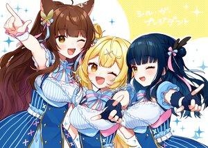 Rating: Safe Score: 36 Tags: animal_ears blonde_hair blue_hair blush bow brown_eyes brown_hair dress elbow_gloves foxgirl fumi_(nijisanji) gloves hoshikawa_sara long_hair nijisanji ponytail ribbons uniform waifu2x wink wristwear yama_bukiiro yamagami_karuta yellow_eyes User: otaku_emmy