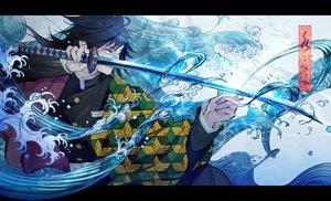 Rating: Safe Score: 35 Tags: all_male katana kimetsu_no_yaiba male micho sword tomioka_giyuu water weapon User: FormX