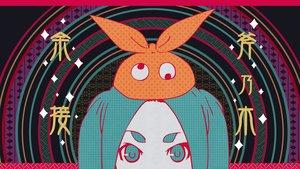 Rating: Safe Score: 14 Tags: blue_eyes blue_hair ononoki_yotsugi tsukimonogatari vector User: RyuZU