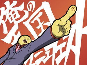 Rating: Safe Score: 3 Tags: ninin_ga_shinobuden User: Oyashiro-sama