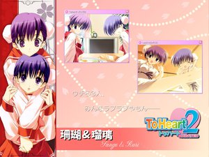 Rating: Safe Score: 10 Tags: himeyuri_ruri himeyuri_sango nakamura_takeshi to_heart_2 twins User: HMX-999