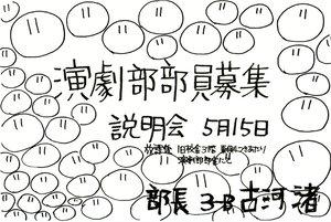 Rating: Safe Score: 22 Tags: clannad dango_(clannad) monochrome white User: Oyashiro-sama
