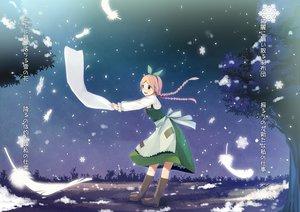 Rating: Safe Score: 20 Tags: blonde_hair boots bow braids green_eyes idoko jing_hu marchen snow sound_horizon User: PAIIS