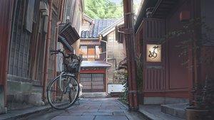 Rating: Safe Score: 35 Tags: bicycle building city gom_jabbar nobody original scenic shade User: RyuZU