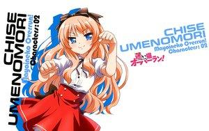 Rating: Questionable Score: 25 Tags: mayoi_neko_overrun! umenomori_chise User: milene