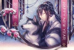Rating: Safe Score: 26 Tags: all_male animal black_hair brown_eyes dog flowers long_hair male minazuki_utciha original User: RyuZU