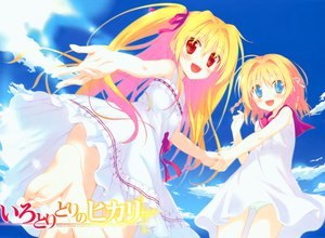 Rating: Questionable Score: 25 Tags: 2girls barefoot blonde_hair blue_eyes blush irotoridori_no_hikari irotoridori_no_sekai nikaidou_ai nikaidou_shinku panties red_eyes shida_kazuhiro sky summer_dress underwear User: Wiresetc
