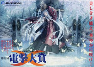 Rating: Safe Score: 15 Tags: barefoot blue_eyes butterfly cherry_blossoms fan flowers japanese_clothes rope scenic snow taue_shunsuke white_hair User: Oyashiro-sama