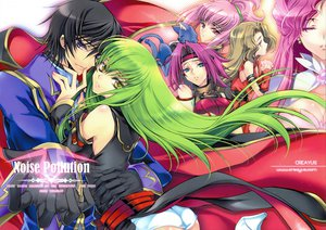 Rating: Safe Score: 25 Tags: anya_alstreim cc code_geass creayus euphemia_li_britannia kallen_stadtfeld lelouch_lamperouge nunnally_lamperouge User: anaraquelk2
