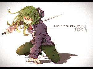 Rating: Safe Score: 98 Tags: green_hair kagerou_project kido_tsubomi mekakushi_code_(vocaloid) red_eyes sword tokiame_kio vocaloid weapon white User: FormX
