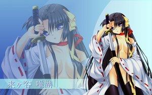 Rating: Safe Score: 78 Tags: japanese_clothes kurugaya_yuiko little_busters! miko no_bra nopan sword thighhighs weapon User: korokun