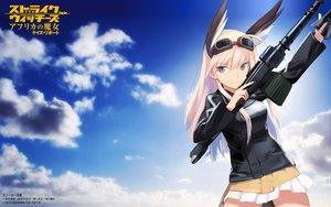 Rating: Safe Score: 90 Tags: animal_ears blonde_hair gun hanna-justina_marseille shimada_fumikane sky strike_witches weapon User: Wiresetc