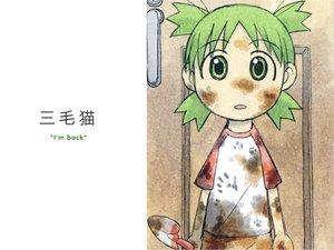 Rating: Safe Score: 9 Tags: azuma_kiyohiko koiwai_yotsuba white yotsubato! User: Oyashiro-sama