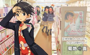 Rating: Questionable Score: 16 Tags: idolmaster kikuchi_makoto User: 秀悟