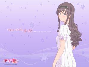 Rating: Questionable Score: 81 Tags: amagami black_hair blue_eyes headband morishima_haruka purple User: ka32456