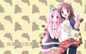 Rating: Safe Score: 14 Tags: catgirl garden_(galge) himemiya_ruri hoshino_erika tail User: Wizzard
