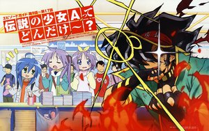 Rating: Safe Score: 4 Tags: anisawa_meito fire hiiragi_kagami hiiragi_tsukasa ishidate_taichi izumi_konata lucky_star User: Oyashiro-sama