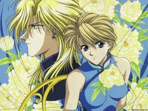 Rating: Safe Score: 3 Tags: blonde_hair blue_hair chinese_clothes chinese_dress dress flowers fushigi_yuugi hongo_yui long_hair nakago short_hair signed User: Oyashiro-sama
