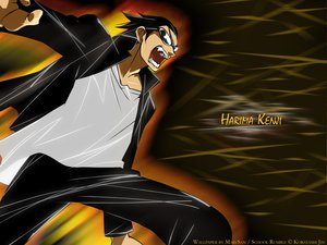 Rating: Safe Score: 6 Tags: harima_kenji school_rumble vector User: MarySan