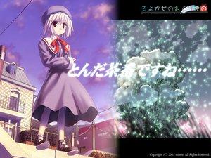 Rating: Safe Score: 2 Tags: hat red_eyes seifuku tsukishiro_hikari white_hair wind:_a_breath_of_heart User: Oyashiro-sama