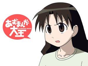 Rating: Safe Score: 12 Tags: azumanga_daioh tanizaki_yukari User: Oyashiro-sama