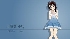 Rating: Safe Score: 47 Tags: dress gradient nisekoi onodera_kosaki vector User: RyuZU
