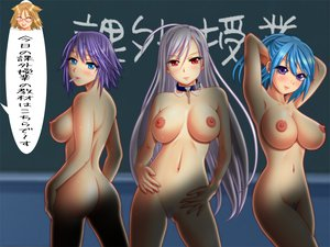 Rating: Questionable Score: 276 Tags: akashiya_moka ass blue_eyes blush breasts collar kimuti-g kurono_kurumu nekonome_shizuka nipples nude pubic_hair purple_eyes red_eyes rosario+vampire shirayuki_mizore vagina User: opai