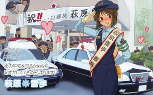 Rating: Questionable Score: 10 Tags: hagiwara_yukiho idolmaster police User: 秀悟