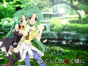 Rating: Safe Score: 16 Tags: blush butterfly green higurashi_no_naku_koro_ni photoshop sonozaki_mion sonozaki_shion water User: Xtea