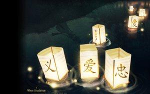 Rating: Safe Score: 175 Tags: higurashi_no_naku_koro_ni realistic ryuuguu_rena scenic watermark weapon User: Katsumi