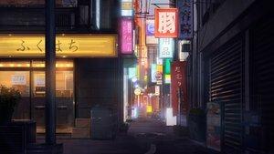 Rating: Safe Score: 61 Tags: building city niko_p nobody original scenic User: RyuZU