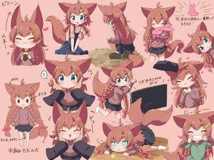 Rating: Safe Score: 54 Tags: animal_ears aqua_eyes bell blush braids bunny cat_smile dress fang food foxgirl heart loli long_hair makuran_(m-kun) momiji_(marukan) original pink skirt socks tail twintails User: otaku_emmy