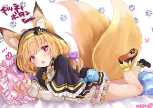 Rating: Safe Score: 22 Tags: animal_ears anthropomorphism bed blonde_hair cape dress fang flower_knight_girl foxgirl headband hoodie kitsune_no_botan loli long_hair meito_harmren multiple_tails red_eyes signed tail twintails User: otaku_emmy