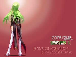 Rating: Safe Score: 44 Tags: cc code_geass green_hair red User: Ludwig